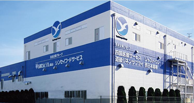 四国医療サービス株式会社様イメージ